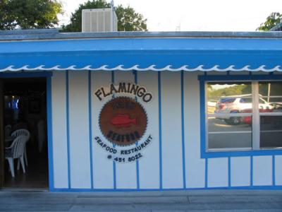 Flamingo Seafood Restaurant key largo dining